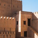 Pourquoi visiter Oman ?