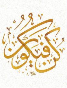 L'apprentissage de l'arabe est très populaire de nos jours